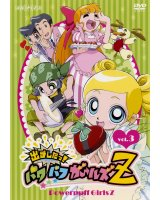 BUY NEW powerpuff girls z - 151193 Premium Anime Print Poster