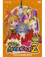 BUY NEW powerpuff girls z - 151194 Premium Anime Print Poster
