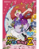 BUY NEW powerpuff girls z - 151195 Premium Anime Print Poster