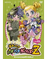 BUY NEW powerpuff girls z - 152241 Premium Anime Print Poster
