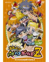 BUY NEW powerpuff girls z - 152242 Premium Anime Print Poster