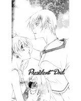 BUY NEW president dad - 176920 Premium Anime Print Poster