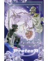BUY NEW pretear - 12613 Premium Anime Print Poster