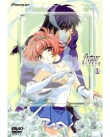 BUY NEW pretear - 12614 Premium Anime Print Poster