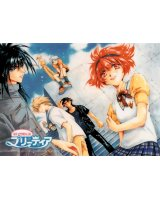 BUY NEW pretear - 171613 Premium Anime Print Poster