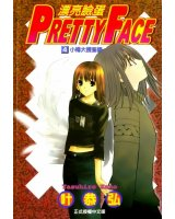 BUY NEW pretty face - 27242 Premium Anime Print Poster
