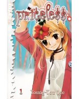 BUY NEW priceless - 124917 Premium Anime Print Poster