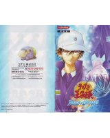 BUY NEW prince of tennis - 105097 Premium Anime Print Poster