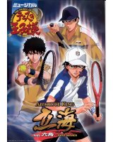 BUY NEW prince of tennis - 107454 Premium Anime Print Poster