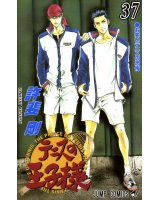 BUY NEW prince of tennis - 113415 Premium Anime Print Poster