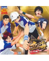 BUY NEW prince of tennis - 123441 Premium Anime Print Poster
