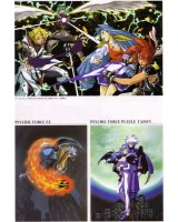 BUY NEW psychic force - 57799 Premium Anime Print Poster