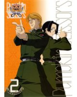 BUY NEW pumpkin scissors - 120085 Premium Anime Print Poster