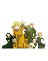 BUY NEW pumpkin scissors - 145909 Premium Anime Print Poster
