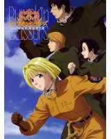 BUY NEW pumpkin scissors - 91635 Premium Anime Print Poster