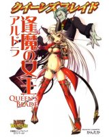 BUY NEW queens blade - 194023 Premium Anime Print Poster