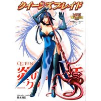 BUY NEW queens blade - 195255 Premium Anime Print Poster