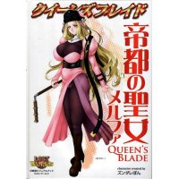 BUY NEW queens blade - 195257 Premium Anime Print Poster