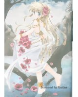 BUY NEW range murata -  edit819 Premium Anime Print Poster
