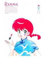 BUY NEW ranma - 10222 Premium Anime Print Poster