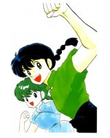 BUY NEW ranma - 10225 Premium Anime Print Poster