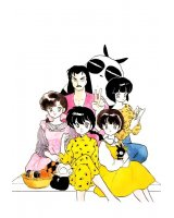 BUY NEW ranma - 10241 Premium Anime Print Poster