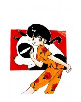 BUY NEW ranma - 10243 Premium Anime Print Poster