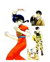 BUY NEW ranma - 10272 Premium Anime Print Poster