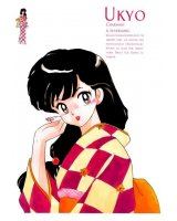 BUY NEW ranma - 10279 Premium Anime Print Poster