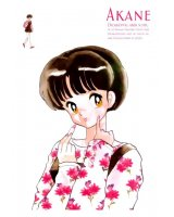 BUY NEW ranma - 10287 Premium Anime Print Poster