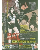 BUY NEW ray the animation - 76503 Premium Anime Print Poster