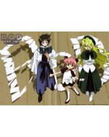 BUY NEW read or die - 10752 Premium Anime Print Poster