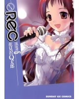 BUY NEW rec - 117081 Premium Anime Print Poster