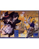 BUY NEW rental magica - 157546 Premium Anime Print Poster
