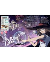 BUY NEW rental magica - 158149 Premium Anime Print Poster