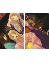 BUY NEW rental magica - 164119 Premium Anime Print Poster