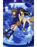 BUY NEW rental magica - 165002 Premium Anime Print Poster