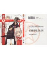 BUY NEW rental magika - 138620 Premium Anime Print Poster