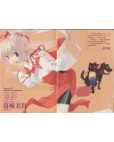 BUY NEW rental magika - 138621 Premium Anime Print Poster