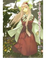 BUY NEW rental magika - 141321 Premium Anime Print Poster