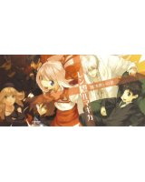 BUY NEW rental magika - 141531 Premium Anime Print Poster