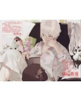 BUY NEW rental magika - 141535 Premium Anime Print Poster