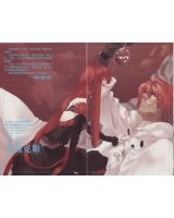 BUY NEW rental magika - 142255 Premium Anime Print Poster