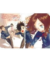 BUY NEW rental magika - 142431 Premium Anime Print Poster