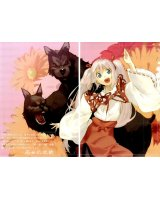 BUY NEW rental magika - 142509 Premium Anime Print Poster