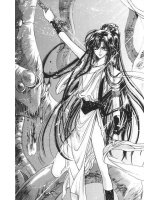 BUY NEW rg veda - 106514 Premium Anime Print Poster