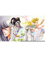 BUY NEW rg veda - 134245 Premium Anime Print Poster