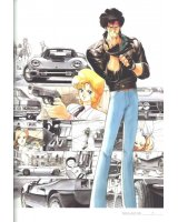 BUY NEW riding bean - 109574 Premium Anime Print Poster