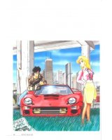 BUY NEW riding bean - 109577 Premium Anime Print Poster