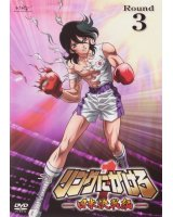 BUY NEW ring ni kakero - 144294 Premium Anime Print Poster